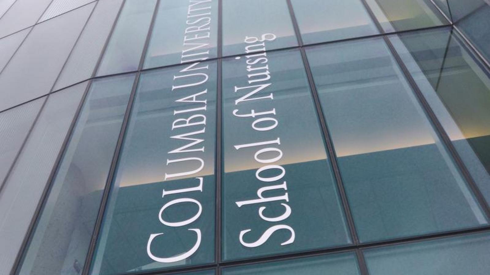 Columbia University School of Nursing final dedication